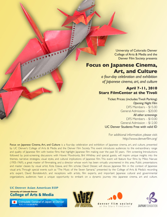 FocusOnJapaneseCinemaArtCultureFlyer